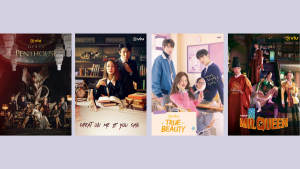 samsung tv x viu k-drama