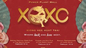 Rockwell for Chinese New Year and Valentine's Day