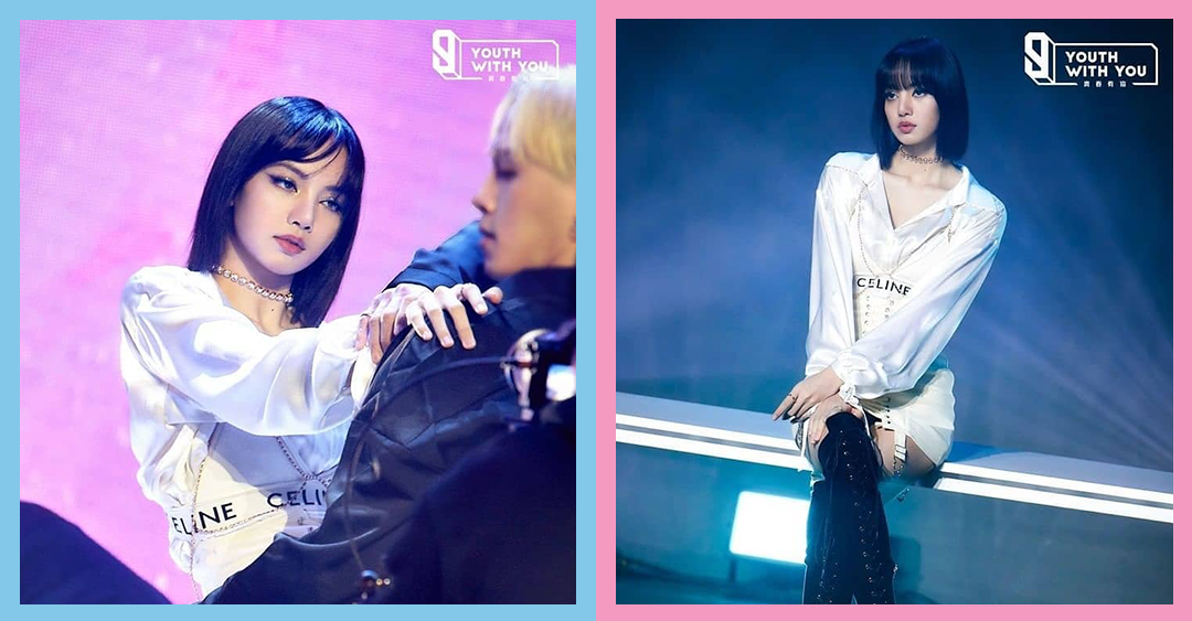 FIRST LOOK: BLACKPINK's Lisa in Her Upcoming Performance for 'Youth With You' S3