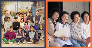 Slice of Life Dramas: Reply 1988 and Dear My Friends