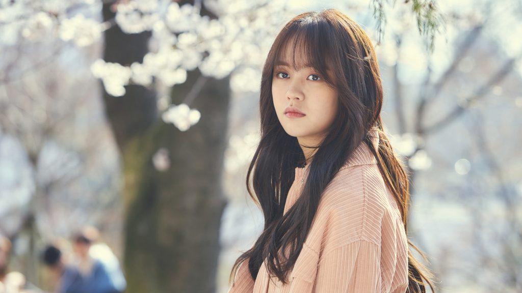 Kim So Hyun as Kim Jojo