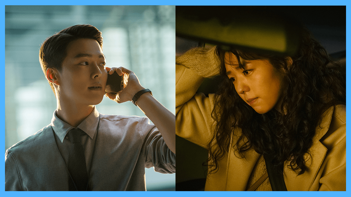 Jang Ki Yong, Chae Soo Bin, and Krystal Jung Star in the Upcoming Netflix Film 'Sweet & Sour'