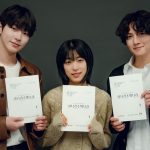 Ji Chang Wook, Hwang In Yeop, and Choi Seung Eun To Star in the Netflix K-Drama 'The Sound of Magic'