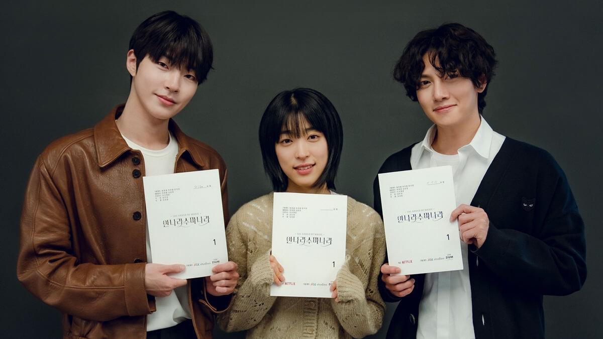 Ji Chang Wook, Hwang In Yeop, and Choi Seung Eun To Star in the Netflix K-Drama 'The Sound of Magic'