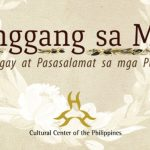 CCP Opens Memorial Website to Remember the Departed Artists, Cultural Workers