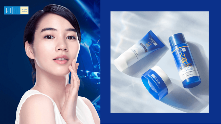 Hada Labo Premium Whitening (1)
