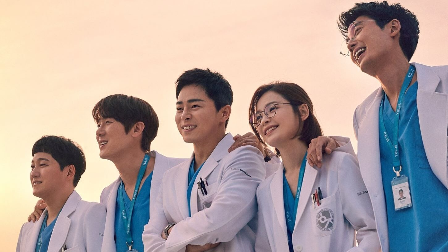 Read more about the article WATCH: Mido and Falasol Returns for 'Hospital Playlist' Season 2