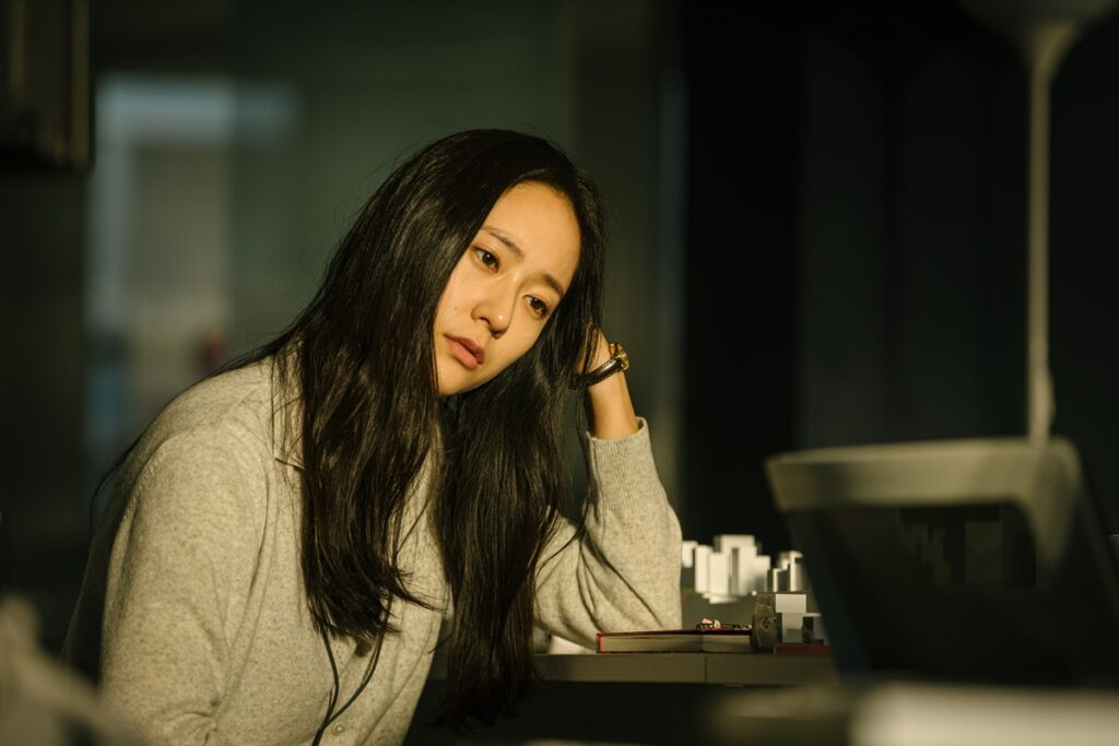 Jung Soo Jung in Sweet and Sour