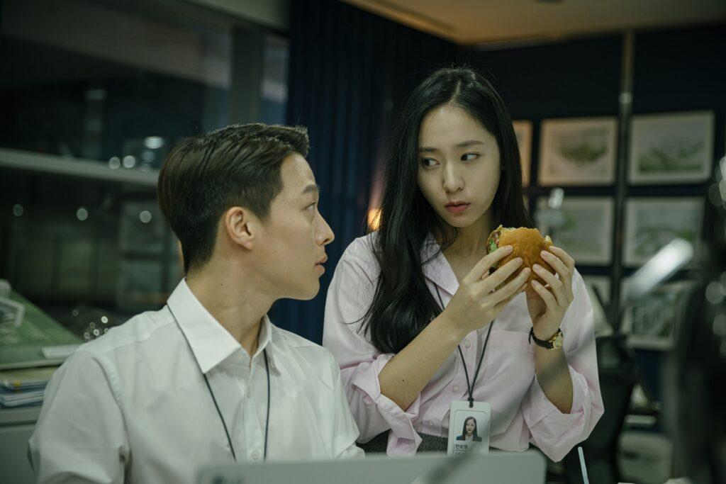 Jang Ki Yong and Jung Soo Jung in Sweet and Sour