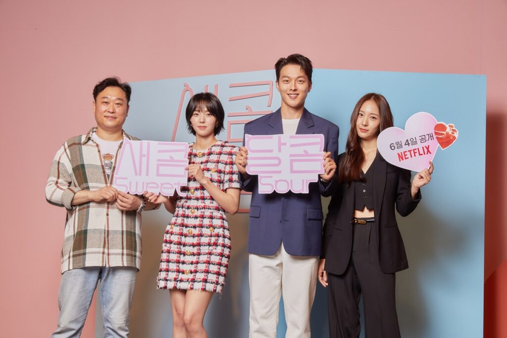 The cast and director during the press conference of Sweet and Sour