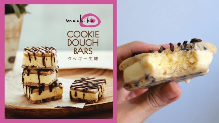 Mochiko Ice Cream Bars - Cookie Dough Bars