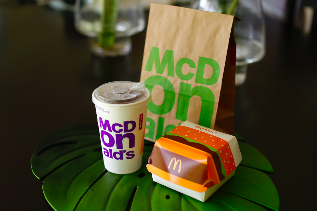 McDonald's Strawless Lids