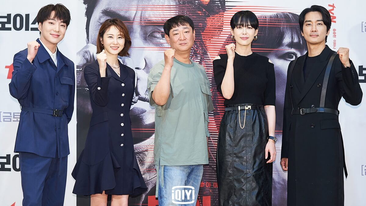 Read more about the article Thriller K-Drama 'Voice 4' Premieres on iQiyi this June 19