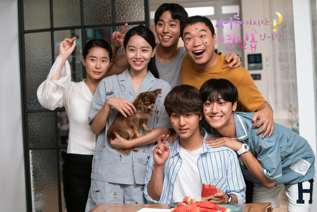 Lee Do Hyun in Still 17