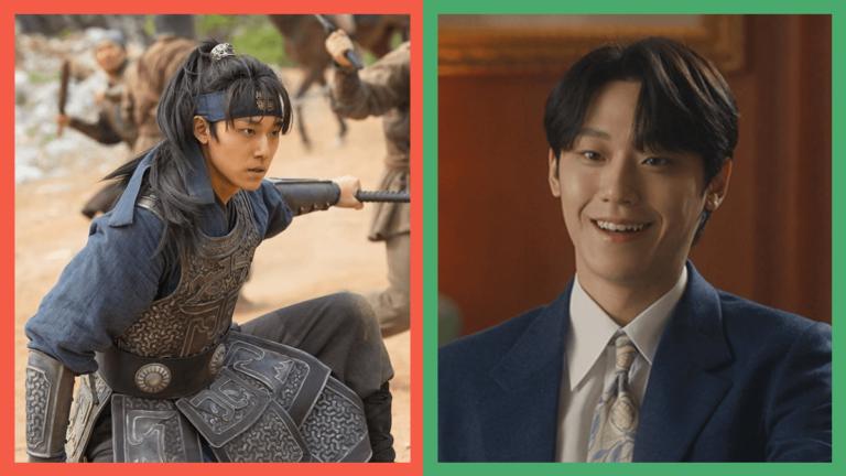 Lee Do Hyun K-Dramas