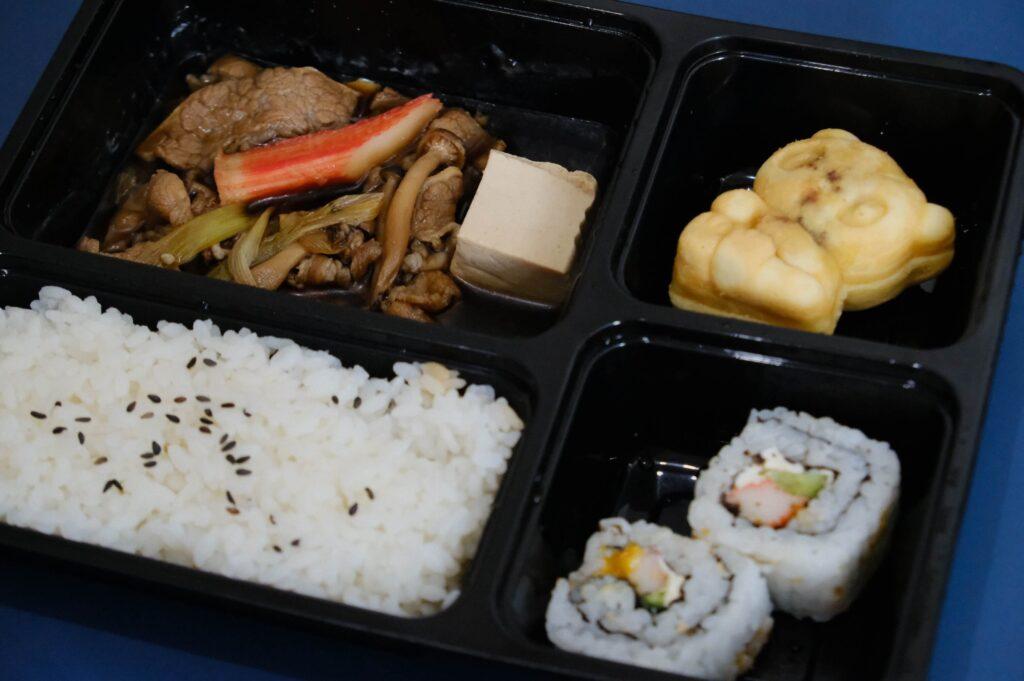 Tenya Lokal - Sukiyaki Bento