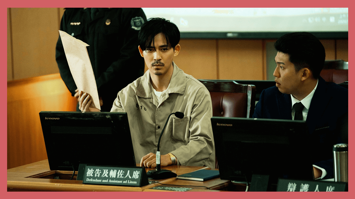 Read more about the article Everything You Need To Know About the New iQiyi Original Drama 'Danger Zone'