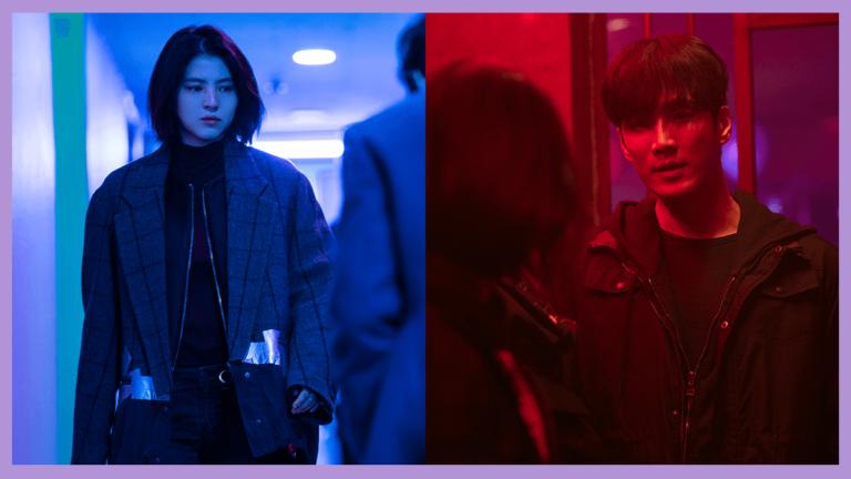 My Name - Han So Hee and Ahn Bo Hyun