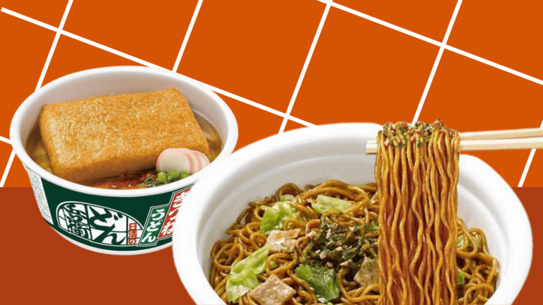 Imported Instant Noodles