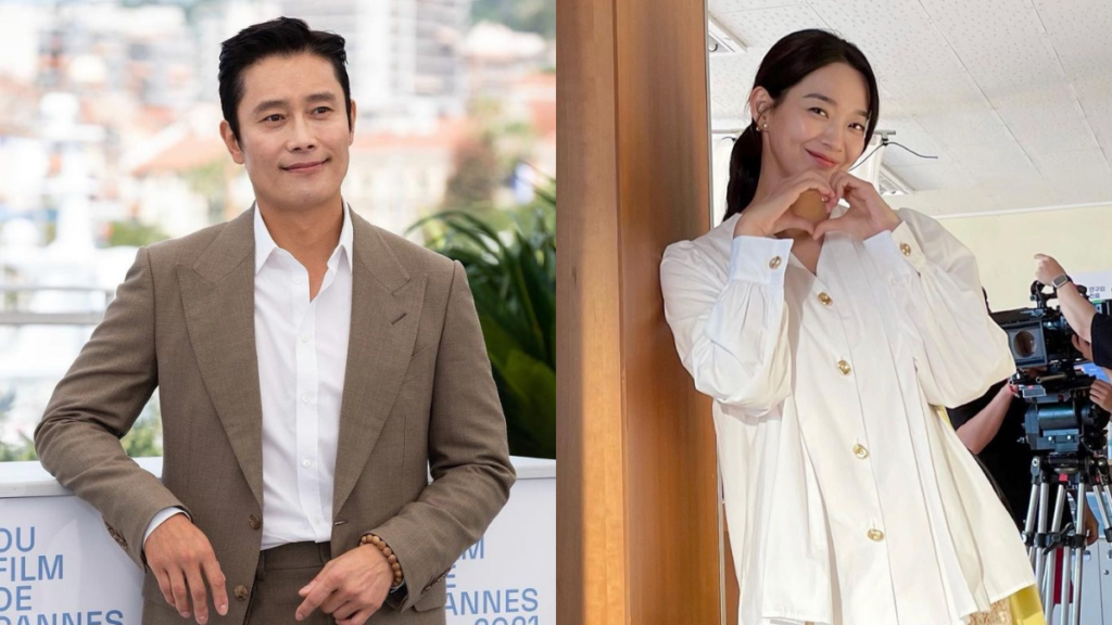 Lee Byung Hun and Shin Min Ah - Our Blues