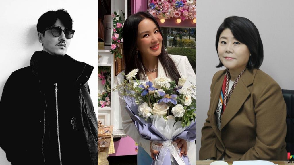 Cha Seung Won, Uhm Jung Hwa, and Lee Jung Eun - Our Blues